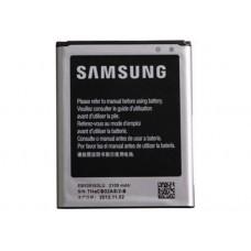 Аккумулятор к телефону Samsung I8580, I8552, G355H (EB585157LU)
