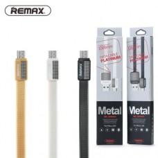 USB Pemax Platinum rc-044i