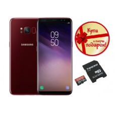 Samsung Galaxy S8 64GB Wine Red