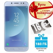 Телефон Samsung Galaxy J5 2017 Duos 16Gb Silver