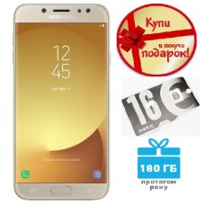 Телефон Samsung Galaxy J7 2017 Duos 32Gb Gold