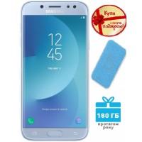 Samsung Galaxy J5 2017 Duos 16Gb Silver