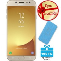 Samsung Galaxy J7 2017 32Gb Gold