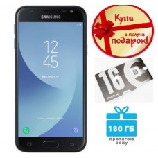Телефон Samsung Galaxy J3 2017 Black